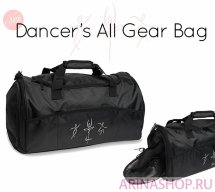 Сумка спортивная Dancers All Gear Bag от DansBagz